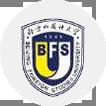 北外國際課程中心校園開放日活動預約