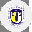 北京外國語大學國際高中校園開放日