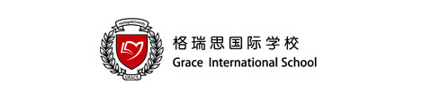 格瑞思国际学校