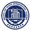 北京新府學外國語學校校園開放日