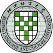 北京語言大學國際高中開放日活動