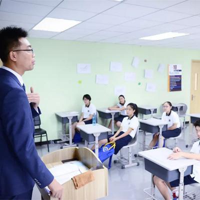 国际初中课程