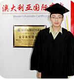 上海澳大利亚国际高中毕业生升学情况