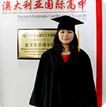 上海澳大利亚国际高中毕业生情况
