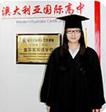 上海澳大利亚国际高中升学情况