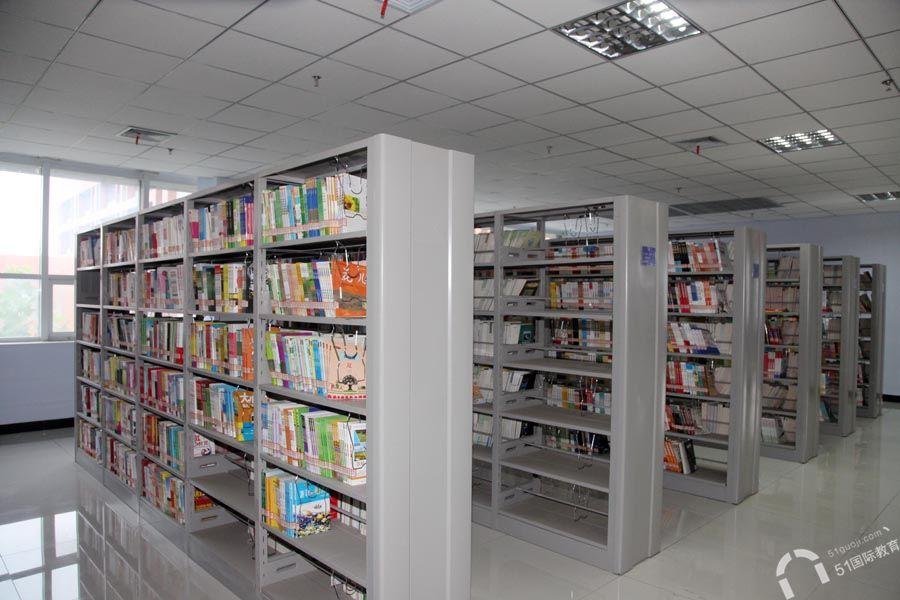 衡水第一中学——图书馆