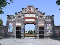 孔裔国际公学校园环境(七)