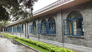 孔裔国际公学校园环境(三)