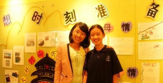 北京市力迈中美学校