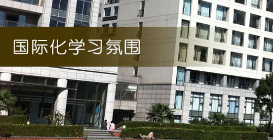 上海师大附属第二外国语学校