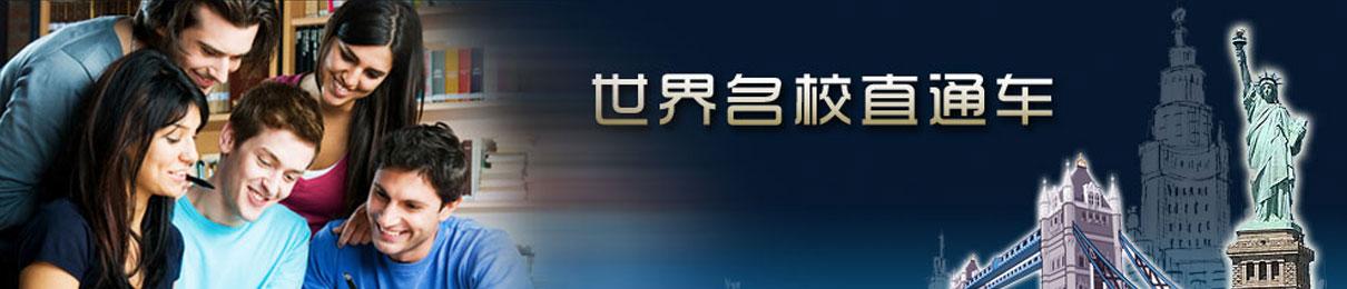 上海师范大学附属第二外国语学