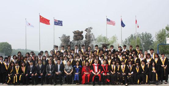 北京爱迪国际小学
