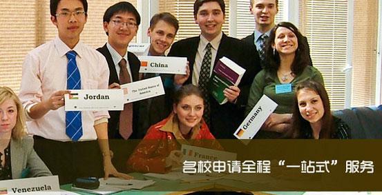 上海师大附属第二外国语学校国际高中