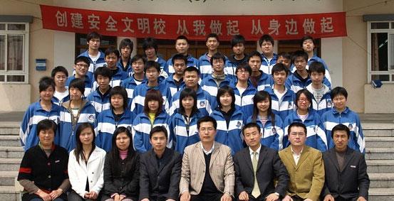 上海交大南洋国际中学