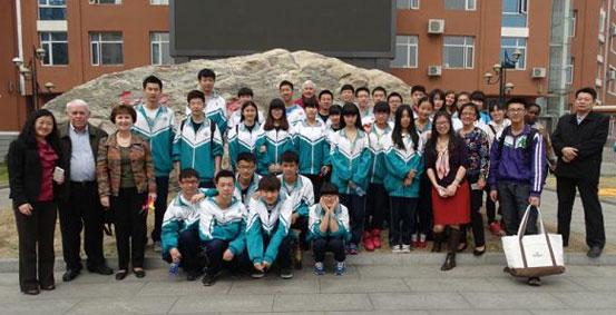 北京昌平一中佳域国际学校