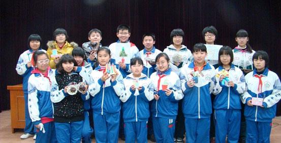 北京潞河中学国际高中