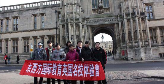 上海外国语大学立泰语言文化学院