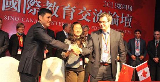 北京昌平一中佳域国际中学