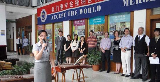上海澳大利亚国际中学