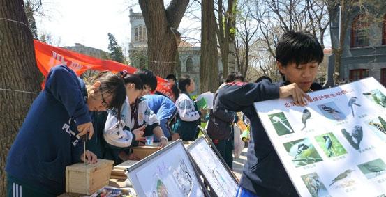 北京潞河中学