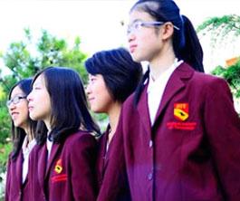 北京爱迪国际学校美国高中招生简章