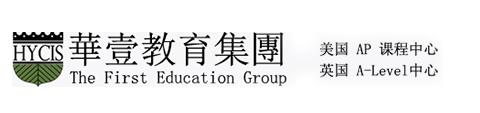 上海华壹剑桥国际学校