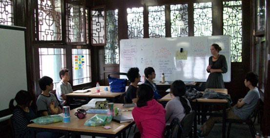 北京师范大学剑桥国际学校