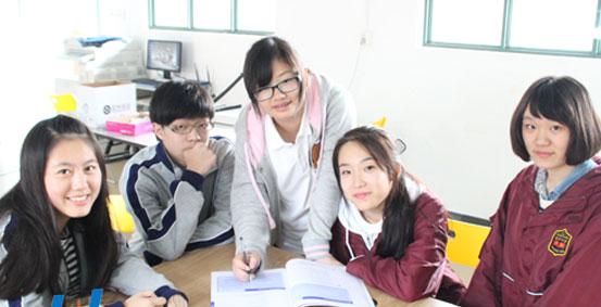 上海新和中学国际中学