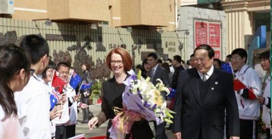 北京陈经纶国际学校