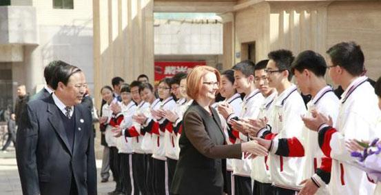 北京陈经纶国际中学