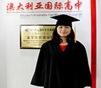 吴怡 Wu Yi