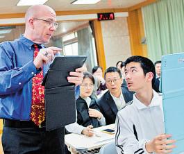 上海教科实验中学加拿大BC国际高中课程招生简章