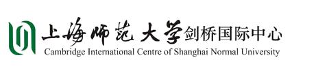 上海师范大学剑桥国际中心