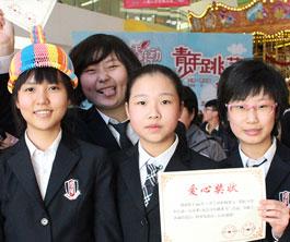 天津耀华滨海学校1+2+2留美预备班招生简章
