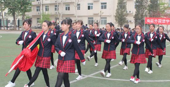 北京海淀区尚丽外国语学校