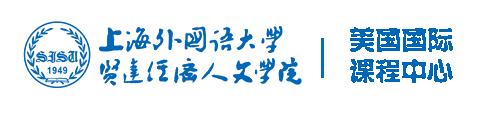 上海外国语大学贤达国际高中