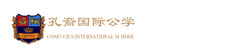 孔裔國際公學
