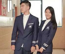上海国王国际高中英国高中课程班招生简章
