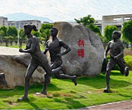 福州大学A-Level国际高中课程招生简章