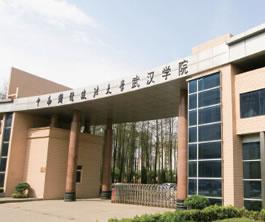 中南财经政法大学A-Level国际课程招生简章