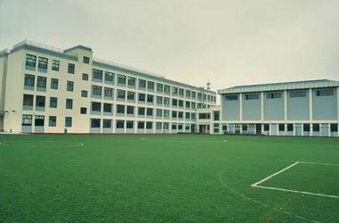 上海美高学校操场