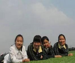 上海枫叶国际学校小学6年级招生简章