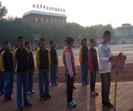 北京中关村外国语学校初中国际班招生简章