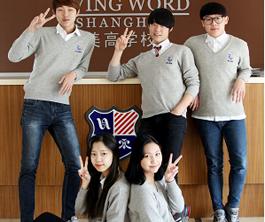 上海美高学校小学双语课程招生简章
