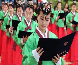 北京尚丽外国语学校韩国国际高中班招生简章