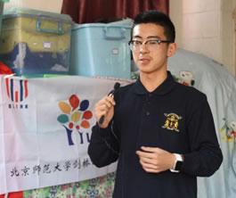 美国威力塔斯学校北京校区高中预科班招生简章
