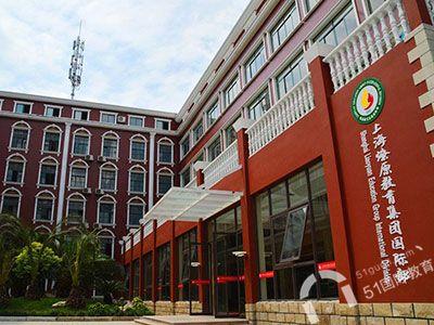 上海燎原国际学校