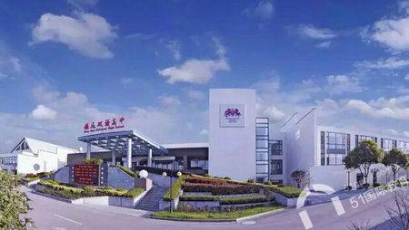 上海铭远国际高中