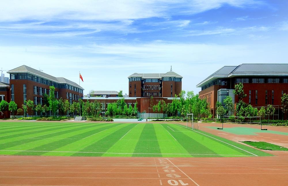 成都七中国际部足球场