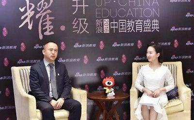 上海枫叶国际班